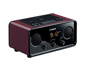 Yamaha Digital Radios