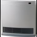 Rinnai DY15SN Dynamo Natural Gas Heater